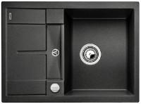 Blanco spoelbak Metra 45 S Compact Antraciet 519572