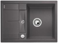 Blanco spoelbak Metra 45 S Compact Rock grey 519573