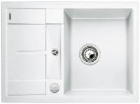 Blanco spoelbak Metra 45 S Compact Wit 519576